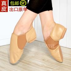 Обувь для джаза Dttrol d004716