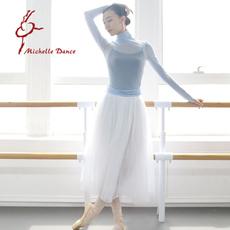 одежда для балета Michelle dance MichelleDance