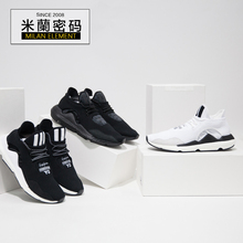 Y-3 Saikou Boost Y3 AC7195-7196 AC7197 breathable mesh signature running shoes