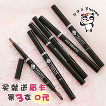 VEECCI only solid diamond rotary eyebrow pencil is waterproof and sweat resistant.