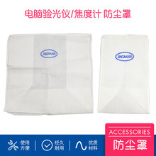 Eyeglasses equipment accessories computer optometer focimeter dust-proof cover universal dust-proof bag through the original factory accessories practical