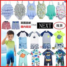 Men swimsuits NEXT 114/114