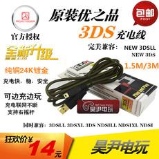 Аксессуары для NDSL NEW 3DS 3DSLL