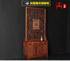 Шкаф-перегородка Natural solid wood antique furniture
