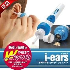 Прибор для чистки ушей I/ears OC/321