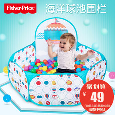 Мячи для сухого бассейна Fisher/price