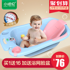детская ванночка Small, Harlan xy6808