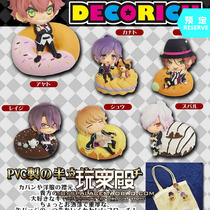 [��۵�]MOVIC DECO RICH DIABOLIK LOVERS ħ��������w�����A��