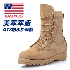 Сапоги армейские Army combat boot GTX