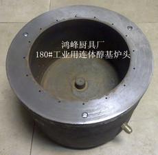 Газовая горелка Hongfeng 180#