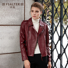 Leather jacket PSALTER 63671760