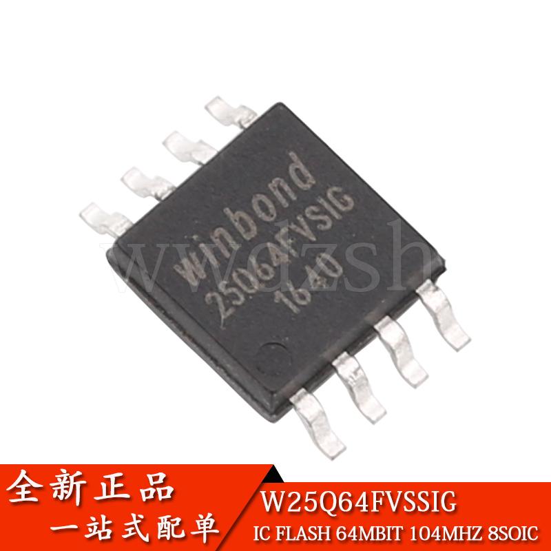 25q64芯片設計|25q64芯片流程|25q64芯片用法|製造- 淘寶海外