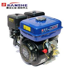Бензиновый двигатель Build 170F 7.5