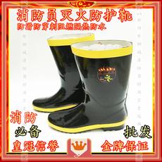 Противопожарная обувь