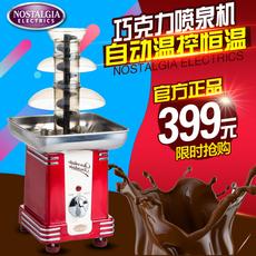 Шоколадный фонтан Nostalgia electrics Nostalgia DY