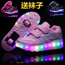 Fall walking shoes students boys and girls double single wheel flash light pulley shoes adults with wheels children's explosive walking shoes automatic