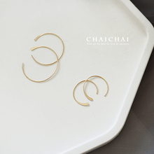 14k Gold injection circles, double C earrings, female cool air earrings, temperament, simple and versatile, personalized earrings, earrings, earrings.