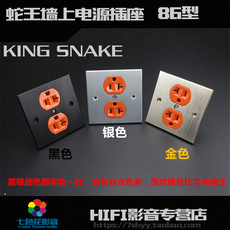 Розетка Xangsane KING SNAKE/86