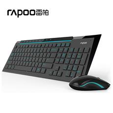 Мышь+Клавиатура Rapoo 8200P