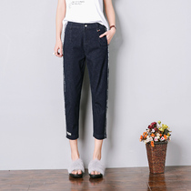 Spring and summer high waist slim skinny stretch jeans