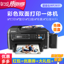 EPSON wf3720 for a color inkjet printer, copy, scan, fax, home office 2651