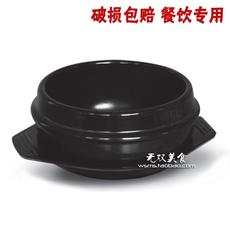 Кастрюля керамическая Bibimbap Ishinabe 3456