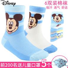 детские носки Disney d00101 3-5-7-9