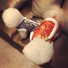 Little dog clothes New Year's Tangzhuang small dog four legged thickened teddy bear happy new year winter pet winter