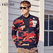 Autumn and winter coats mens camouflage sweater Cardigan trend of male Korean version of self youth casual wear