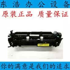 Лампа для принтера