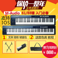 MIDI-клавиатура M/AUDIO M-audio 61es Keystation 61II