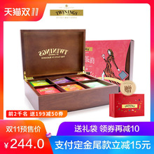 Gift box: British Twinings 6 boxes, 5 classic black tea, 90 bags of tea gift boxes.