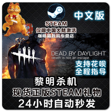 Компьютерная игра Steam Dead By Daylight
