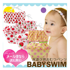 Men swimsuits OTHER Babyswim
