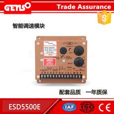 Запасные части для генераторов Cummins ESD5500E