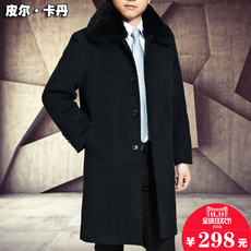 Пальто мужское Pierre Cardin pc3111