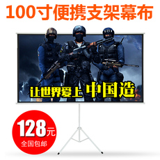 Экран для проектора 100 16:9/4:3