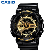 CASIO G-SHOCK GA-110GB