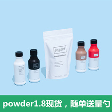 Графин Soylent 2.0 Powder 1.7/Drink Coffiest