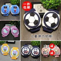 Knee pads for children baby kids toddler baby thickened to crawl in spring and summer of shatter-resistant breathable Kneepads elbow pads
