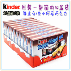 Kinder Happy Hippo 103gx10