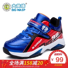 Baby sneakers BIG WASP 106518533r 2016
