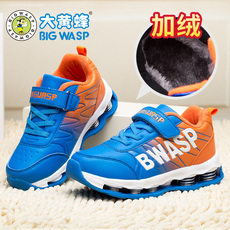 Baby sneakers BIG WASP 105518128r 2016