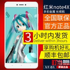 Мобильный телефон Xiaomi Note4x 4x