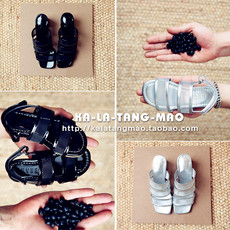 Shoes for parents