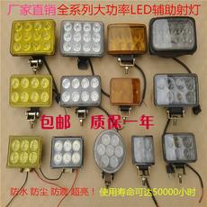 лампа Dingxin technology LED 12V24Vled