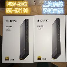 плеер Sony NW-ZX2 ZX2 ZX100 NWZ-ZX1