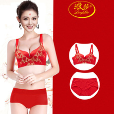 Underwear set Lanswe