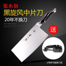 Нож кухонный Zhangxiaoquan dc0165