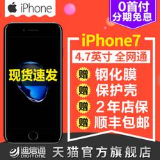 Мобильный телефон Apple Iphone 4G